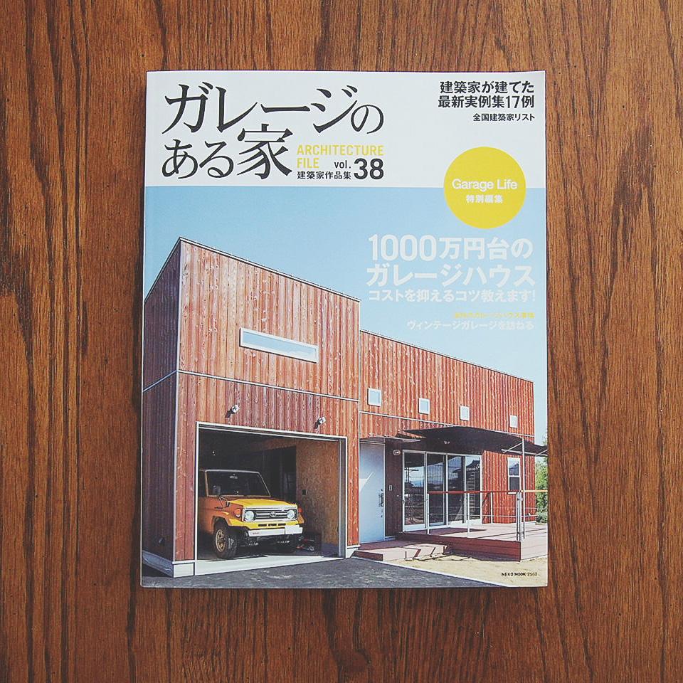 1000万円台のガレージハウス
