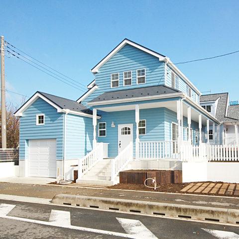 青と白のこだわり輸入住宅